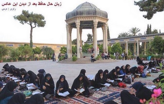 Teheran Fatemeh Asgari italianista Università statale