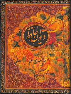 Fatemeh Asgari università statale Teheran autore Altritaliani