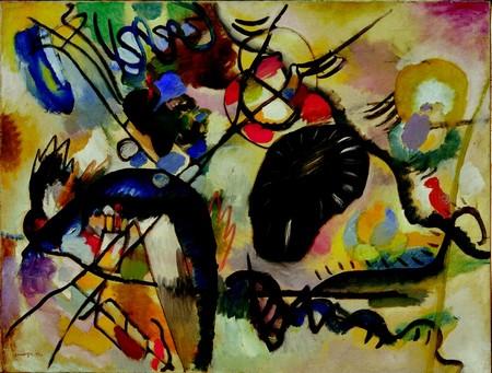 Macchia nera I, Vassily Kandinsky, 1944, San Pietroburgo The State Russian Museum