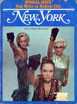 1970-0806-cover-250.jpg