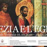 4144-venezia_e_legitto.jpg