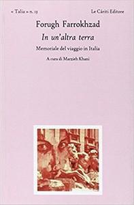 Pubblicato nel 2015