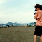'Japan 1984 - 7 Betacam Tapes'. Enrica Fico Antonioni, Tokyo, 1984. Courtesy Enrica Fico Antonioni