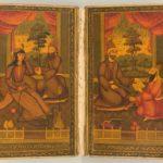 _divan-of-hafiz-1842-doublures.jpg