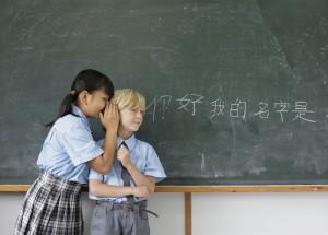 bambini-scuola-lavagna_600x398-300x215.jpg