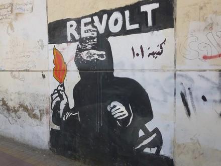 Murales nei pressi di Piazza Tahrir