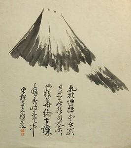 cinziahaiku-1.jpg