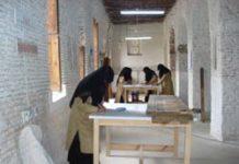 citta_di_Zabib_Yemen_._donne_al_lavorobis.jpg
