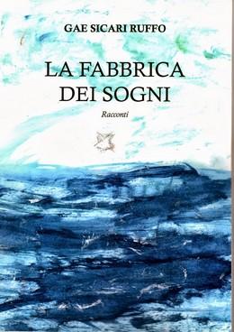 gaecopertina_la_fabbrica_dei_sogni.jpg