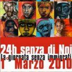 logo_sciopero_stranieri.jpg