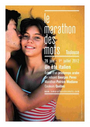 marathon2012041112092700000097.jpg