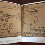'La cartolina' (1/2): Il disegno con schizzi umoristici, fumetti e versetti satirici autografi di Gramsci