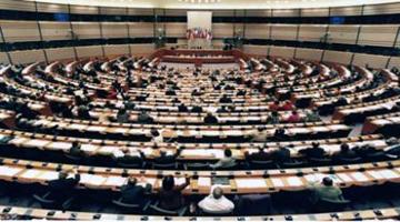 parlamento-bfccc.jpg