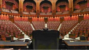 parlamento-italia.jpg