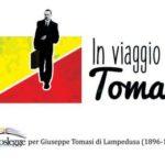 toma-e1488278526593.jpg