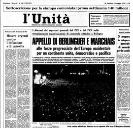 """L'appello all'Europa su L'""""Unita"""", organo del PCI"""