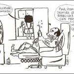 Vignetta ©Emanuela De Siati