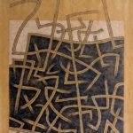 1. Paris. 2005. Crayon couleur sur papier kraft. cm 70x100
