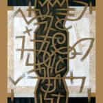 5. Paris 2006. Crayon couleur sur papier cm 70x100